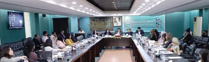 """On Wednesday 27th of November, Ms. Saba Shahid, Research Fellow CPPG was invited by the Lahore Chamber ofCommerce and Industry to attend an event for the campaign """"Women Lift Women."""" […]"""