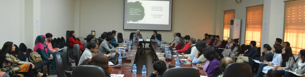On Monday, 24th of February CPPG organized a seminar by Dr. Muhammad Waqar Azeem, Assistant Professor at Forman Christian College University on 'The Trauma of War on Terror and the […]